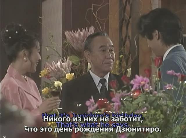 Сериалы японские - 4 - Страница 9 Xoqkjl