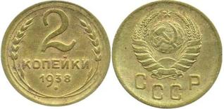 Экспонаты денежных единиц музея Большеорловской ООШ 108g4mh
