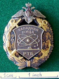 """Sous-marins """"Projet 941 Akula"""", insignes et médailles 110veo6"""