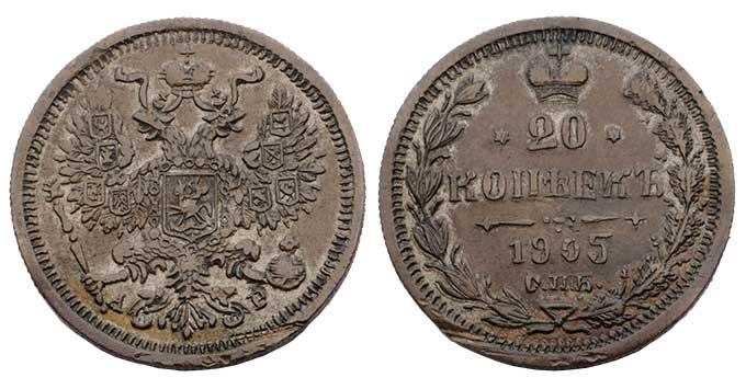 Фальшивые монеты для обращения 11lie76