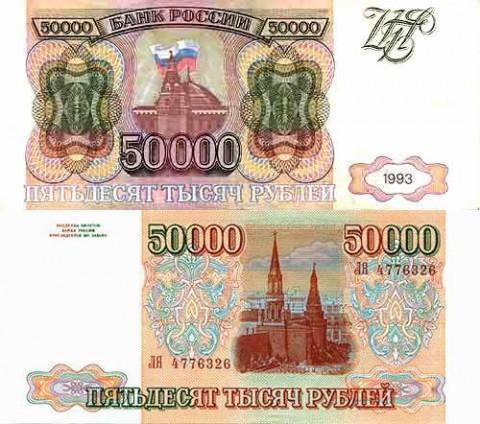 Экспонаты денежных единиц музея Большеорловской ООШ 123mf47