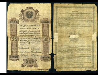 Экспонаты денежных единиц музея Большеорловской ООШ 14kxg05
