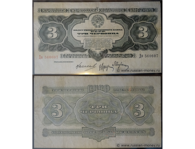 Экспонаты денежных единиц музея Большеорловской ООШ 14ta7ar