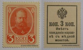 Экспонаты денежных единиц музея Большеорловской ООШ 15g3uir