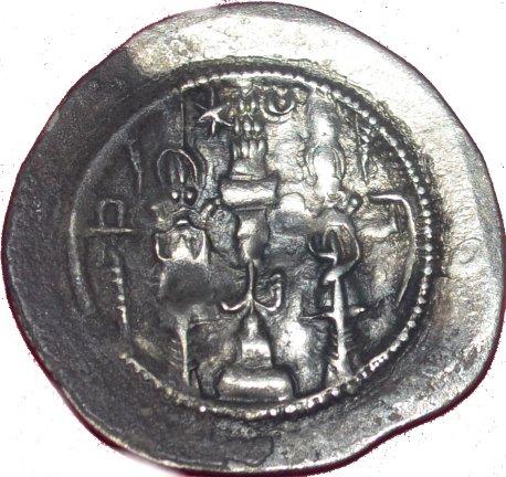 Dracma de Hormazd IV. Año 9 ceca BN 16a4b5j
