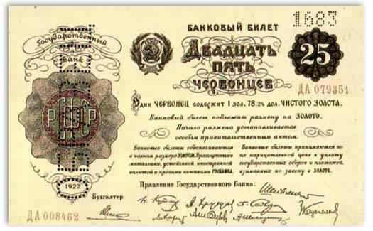 Экспонаты денежных единиц музея Большеорловской ООШ 16i5i5z