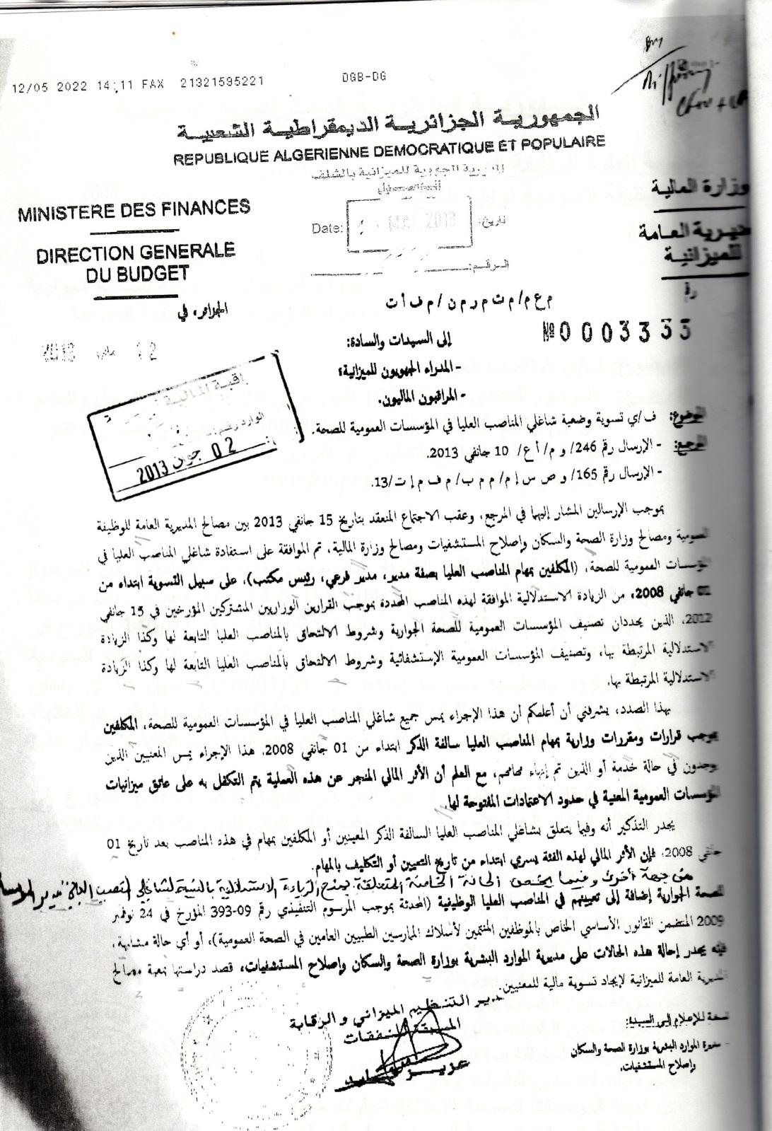 المراسلات الصادرة عن المديرية العامة للميزانية - صفحة 2 206hm5k