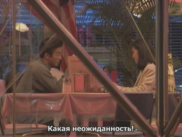 Сериалы японские - 4 - Страница 9 2091qma