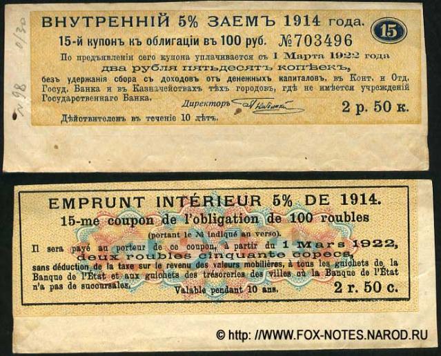 Экспонаты денежных единиц музея Большеорловской ООШ 20auvk4