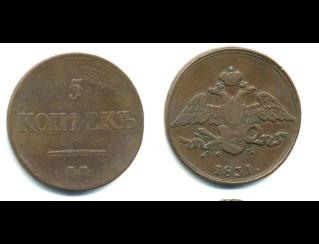Экспонаты денежных единиц музея Большеорловской ООШ 20rwiom