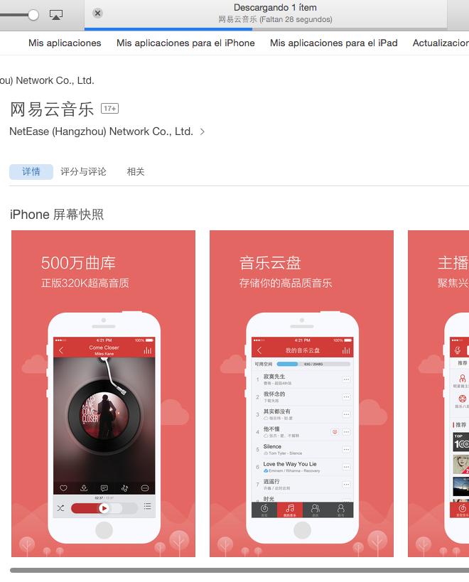 Spotify a lo chino :: NetEase Cloud Music = Streaming 320kbps + descarga sin DRM [gratuito y sin anuncios] 214jzs