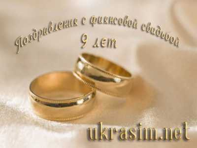 Поздравляем Муля со Стальной свадьбой! 21al7yr
