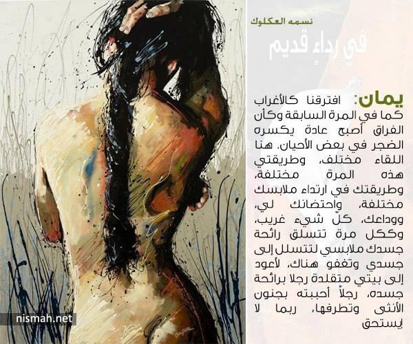 اجدد طلبي للاخ عبد الله ا 23rl209