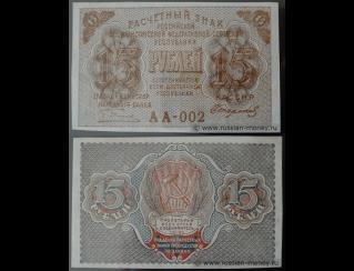 Экспонаты денежных единиц музея Большеорловской ООШ 24llojt