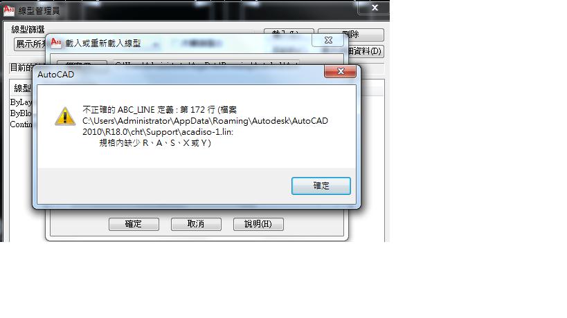 [密技]AutoCAD 新增自訂線型(LIN) - 頁 2 24nm9lj