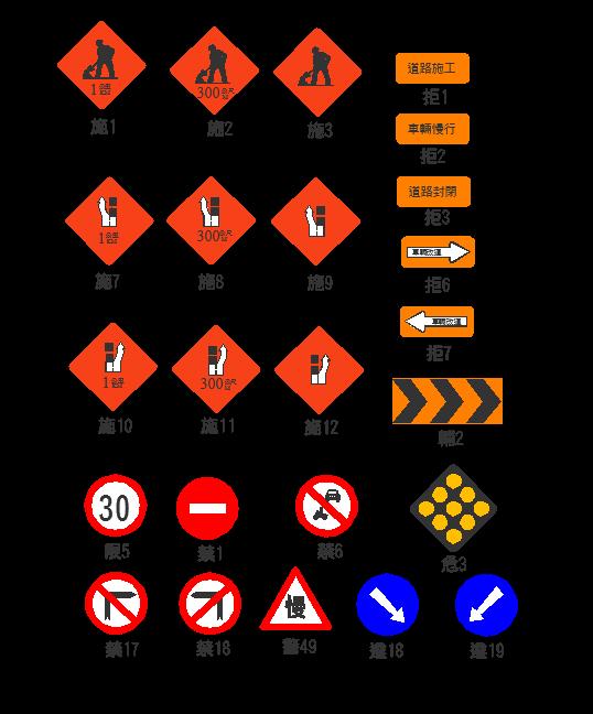 [討論]請問誰有交通號誌的圖塊? - 頁 3 25i0pbo