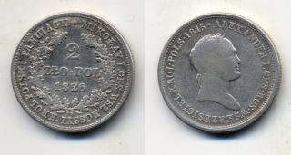 Экспонаты денежных единиц музея Большеорловской ООШ 28lyy68