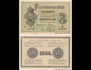 Экспонаты денежных единиц музея Большеорловской ООШ 290r1w7