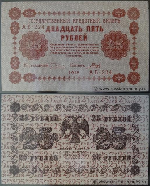 Экспонаты денежных единиц музея Большеорловской ООШ 29428tx