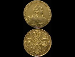 Экспонаты денежных единиц музея Большеорловской ООШ 29mwqhy