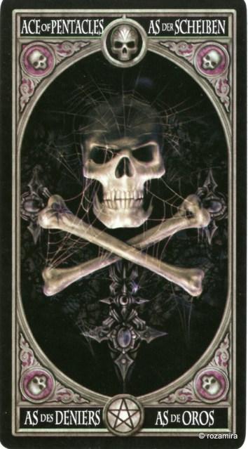 Готическое Таро Анны Стокс /Anne Stokes Gothic Tarot   (скан карт) 29pqhl3