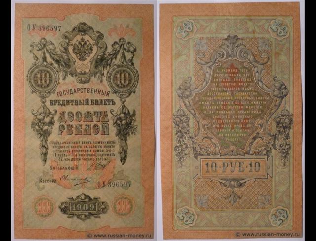 Экспонаты денежных единиц музея Большеорловской ООШ 2a62eqr