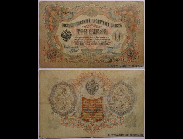 Экспонаты денежных единиц музея Большеорловской ООШ 2chul2v