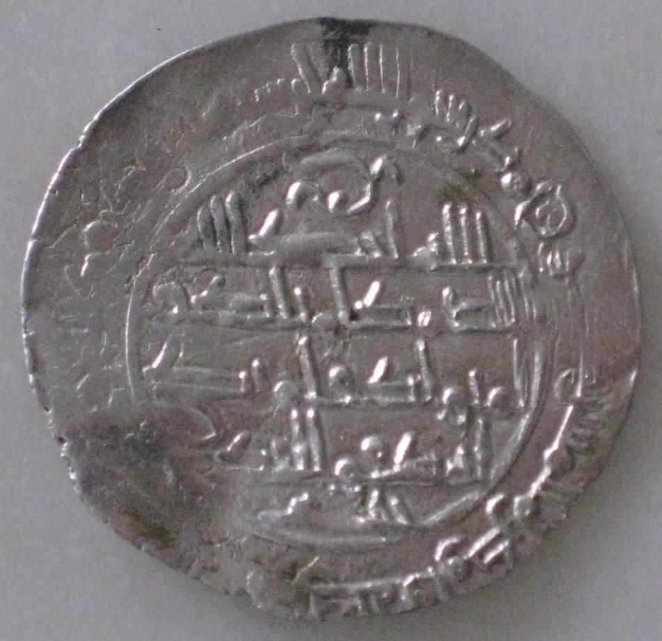 Dirham al-Andalus, año 268, emirato, Muhammad I. 2day5w6