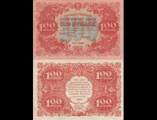 Экспонаты денежных единиц музея Большеорловской ООШ 2e5k67q