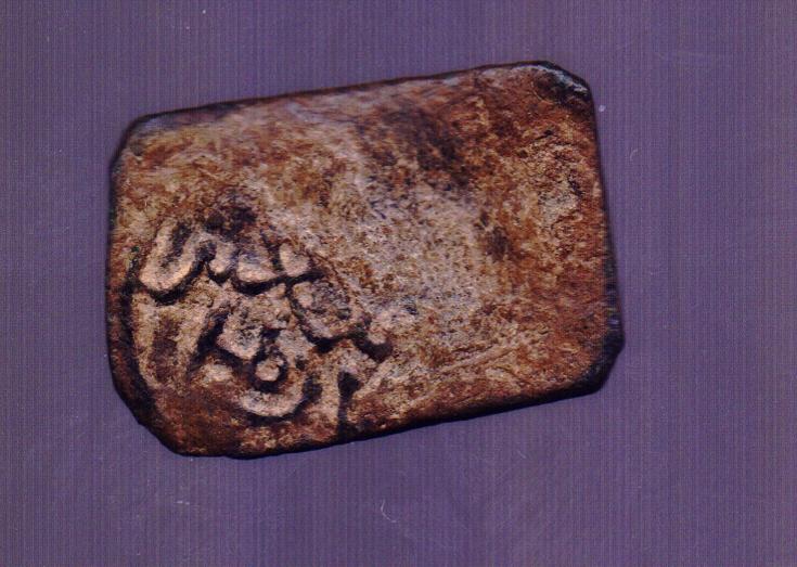 felus nazarí, Guadix 894H 2ecpwe9