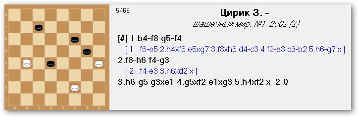 Этюды - Страница 19 2ef821k