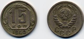 Экспонаты денежных единиц музея Большеорловской ООШ 2f0c6e9