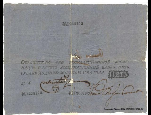 Экспонаты денежных единиц музея Большеорловской ООШ 2hs6iqe