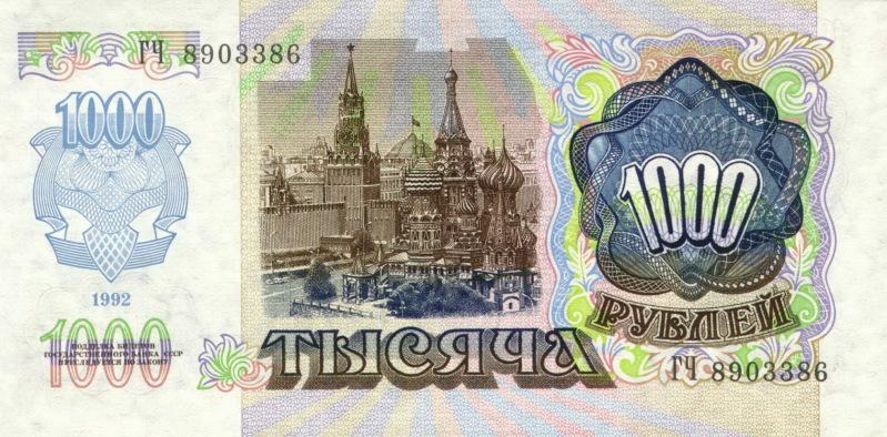 Экспонаты денежных единиц музея Большеорловской ООШ 2hwcjt