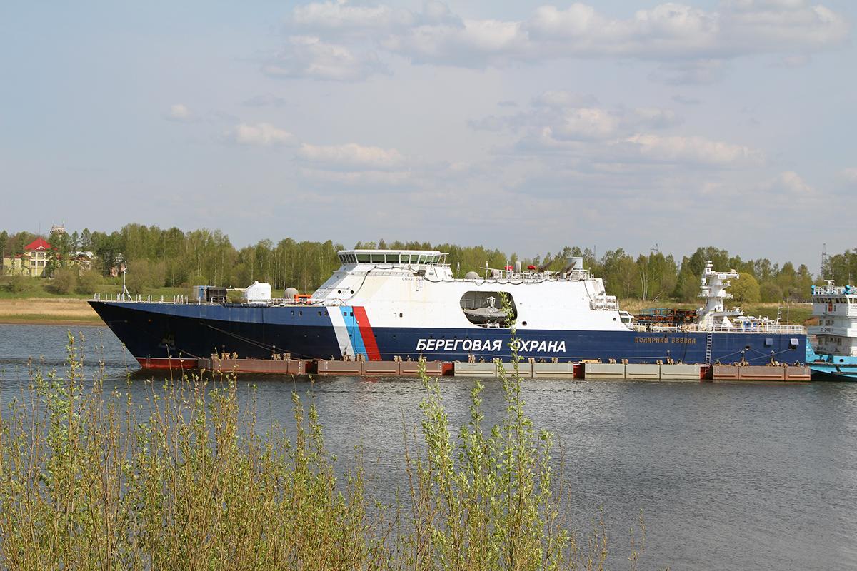 Border Service and Coast Guard of Russia 2iaackn