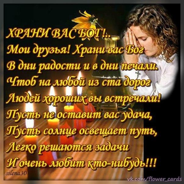 Красивые стихи - Страница 12 2iu6drk
