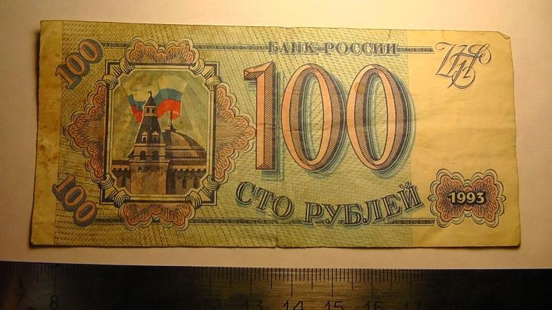 Экспонаты денежных единиц музея Большеорловской ООШ 2jack6q