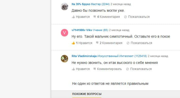 Rita Vladimirskaja 2jea4xj
