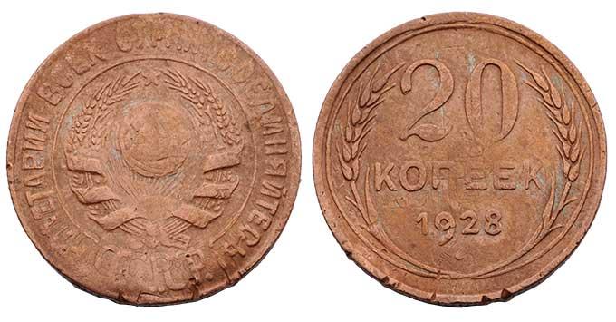 Фальшивые монеты для обращения 2lsfx2o