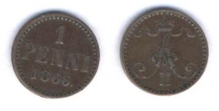 Экспонаты денежных единиц музея Большеорловской ООШ 2m5ezk0