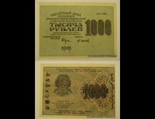 Экспонаты денежных единиц музея Большеорловской ООШ 2n1crqq