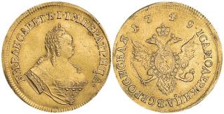 Экспонаты денежных единиц музея Большеорловской ООШ 2q2hjcz