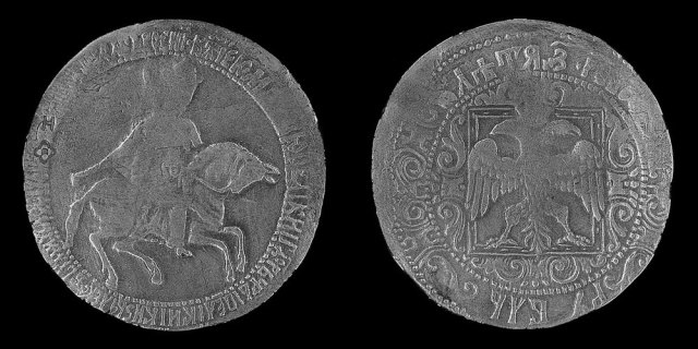 Экспонаты денежных единиц музея Большеорловской ООШ 2qw0sb8