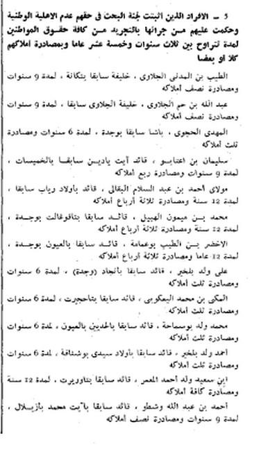 التصفيات الجسدية و عمليات التخوين المواكبة لاستقلال المغرب سنة 1956 - صفحة 2 2repogg
