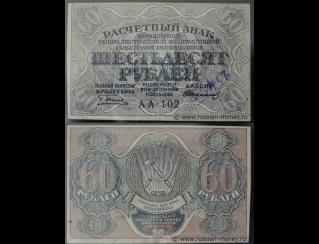 Экспонаты денежных единиц музея Большеорловской ООШ 2s1qk2o