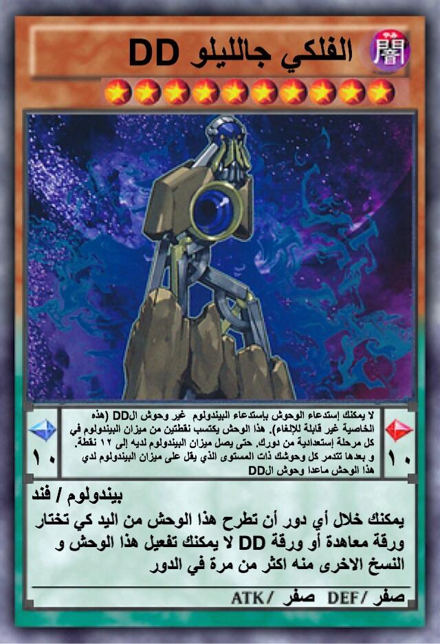 لمحبي الورق المترجم 30 (الموضوع المتجدد) - صفحة 2 2v8mk9v