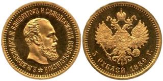 Экспонаты денежных единиц музея Большеорловской ООШ 2w1z1wn