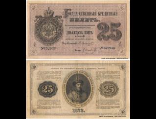 Экспонаты денежных единиц музея Большеорловской ООШ 2w359qv