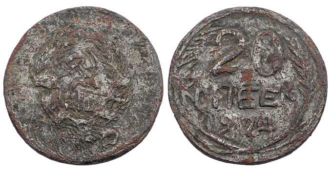 Фальшивые монеты для обращения 2w3p1zp