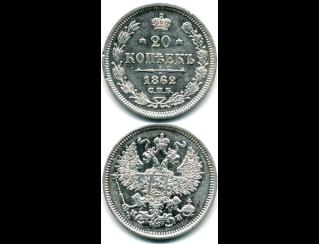 Экспонаты денежных единиц музея Большеорловской ООШ 2yzk96d